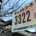 CIMG6064