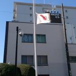 銀行に掲げられた半旗