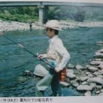 藁科川での父親の鮎釣り