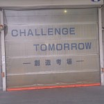 Challenge Tomorrow