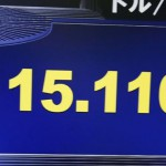 115円台