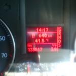 外気温が41.5℃