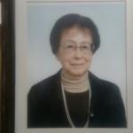伊藤千代子 (1912.10.28〜2006.11.2)